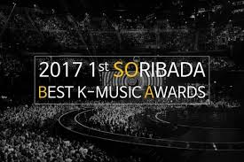 Soribada To Host Its 1st Music Awards Show
