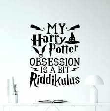 e wall decals wall decor harry potter bedroom wall mural giant art sticker carton harry