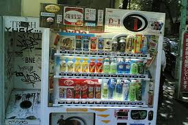 Vending Machines Ontario Interesting Japan's Out Of This World Vending Machines ‹ Nikkei Voice The