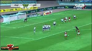 اهداف الاهلى Vs الزمالك 2-0 الجولة 37 الدورى المصرى الممتاز HD - YouTube