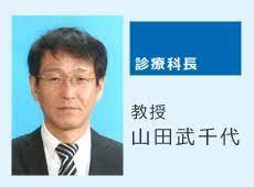 秋田 耳鼻 咽喉 科