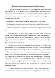 Отчет по практике слесаря кип и а Отчет по производственной практике на предприятии слесарь