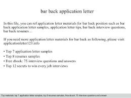 Barback Resume Sample Bar Back Application Letter In This File You