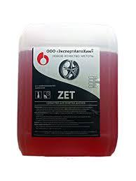 """<b>Очиститель дисков Expert</b> """"Zet"""" (5кг) цена в интернет-магазине ..."""
