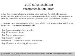 Retail Sales Assistant Recommendation Letter