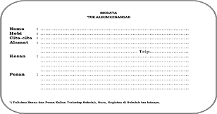 biodata job form biodata format for job application form image biodata format for job application