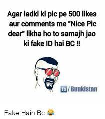 To Bc Likha Hain Bunkistan Comments Fb Likes Samajhjao Id Agar Nice Ho Ladki Pe Aur Hai 500 Ki Pic Me Dear Fake