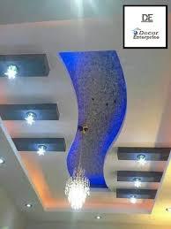 office false ceiling. office false ceiling