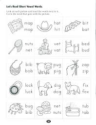 Short Vowel E And Long Worksheet Have Fun Teaching Sound Words ...
