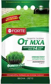 Купить <b>удобрение</b> от мха Бона Форте <b>газонное</b> (5 кг) в интернет ...