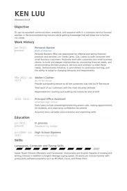 Banking Resume Samples Personal Banker Resume Elegant Personal Banker Resume Sample Best