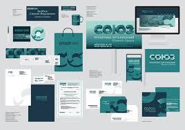 Дизайн проект фирменного стиля на сайте s msk ru Дизайн проект фирменного стиля