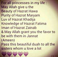 Pin By Love Hate On Deendom Pinterest Islam Allah And Alhamdulillah Unique Love You Sis Hawa