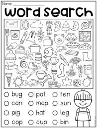These free worksheets are printable and designed to accommodate any lesson plan for reading that includes. Free Short Vowel Cvc Worksheets By My Teaching Pal Tpt