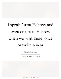 Hebrew Quotes Mesmerizing Hebrew Quotes Hebrew Sayings Hebrew Picture Quotes