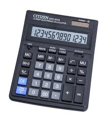<b>Калькуляторы</b> - Агрономоff