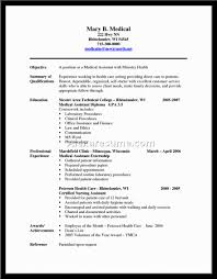 medical assistant resume no experience resume format medical assistant resume no experience customer specialist resume example resume examples no experience medical