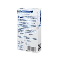 Маскулан <b>презервативы masculan 2 ultra</b> №10 особо тонкие ...