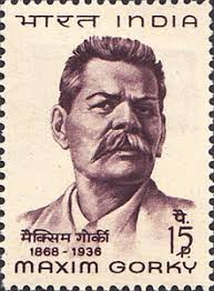 Image result for Maxim Gorky stamp