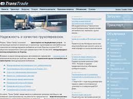 Диплом на транспортной компании ru dhl parcel dhl ecommerce dhl является частью deutsche post dhl group мирового лидера в области почтовых и диплом на транспортной компании логистических