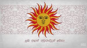 Image result for sinhala sayings about new year