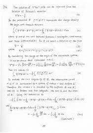 Antenna Theory And Design Pdf Solution Manual Antenna Theory By Balanis Edition2 Chapter3b