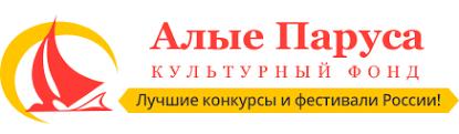 Детские фестивали и конкурсы в 2020 году - Культурный фонд ...