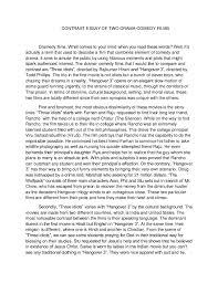 essay  2 contrast essay