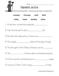Vowel Worksheets | Have Fun Teaching