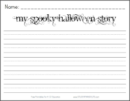 My Spooky Halloween Story - Free Printable K-2 Writing Prompt ...