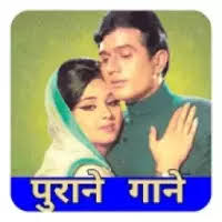 Biz sadece video akışı için bir yol sağlıyor. Hindi Old Songs Apk Download 2021 Free 9apps