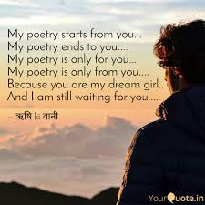Waiting For My Dream Girl Quotes Best Of My Poetry Starts From You Quotes Writings By Rishiraj Pal
