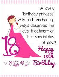 18th Birthday Quotes Enchanting 48th Birthday Quotes For Girls Mastakillanet