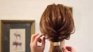 ゴム一本でヘアアレンジリラックス ローポニーテール 札幌 美容室