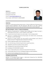 Anas M H Mechanical Piping Engineer 2016