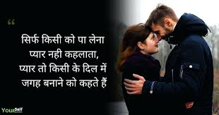 love es couple in hindi es on love sweet love happy hug day 2019 date free wallpaper backgrounds larutadelsorigens