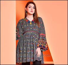 Lelan Suit Design 2018 Summer Fashion Lawn Kurti Designs Trends Latest Collection