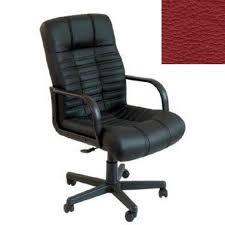<b>Кресло</b> для персонала атлант h (<b>низкая спинка</b>) бордовая купить ...