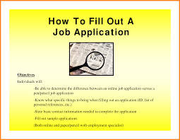 how to fill out an application card authorization  11 how to fill out an application