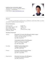 Simple Filipino Resume Format Kamenitzafanclub Com