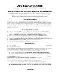 Resumes Samples For Customer Service Professional Summary Examples For Resumes Thrifdecorblog Com