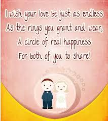 Wedding Wishes Quotes Enchanting Wedding Wishes Quotes For The Newlyweds EnkiQuotes
