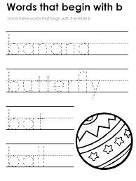 Letter B Worksheet For Kindergarten Standard Block Printing ...