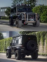 Land Rover Spectre