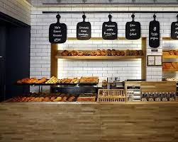 Image Detail For Modern Bakery Shop Interior Design In Traditional
