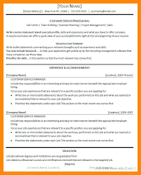 cv title examples resume title examples 5 example of resume title resume for resume