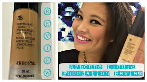 arbonne perfecting liquid foundation review and first impression you
