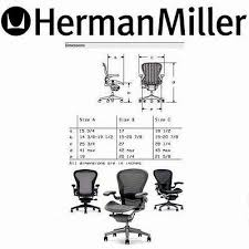 Aeron Office Chair Size Chart Herman Miller Aeron Basic Ergonomic Computer Home Office