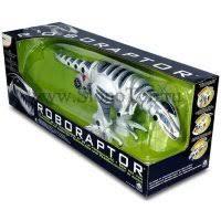 Роботы-<b>динозавры</b> купить в Москве по цене от 6 400 руб ...