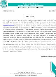 Correctional Services Application Form Application Form Wowcircletk 22